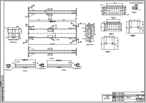 Проектирование и строительство вентиляторной градирни на Хакасском алюминиевом заводе