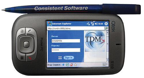 Рис. 3. Доступ с карманного компьютера к базе данных TDMS (через web-интерфейс)