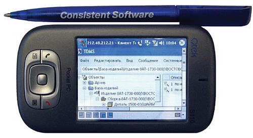 Рис. 4. Доступ к рабочему столу компьютера через Internet с использованием терминального клиента КПК