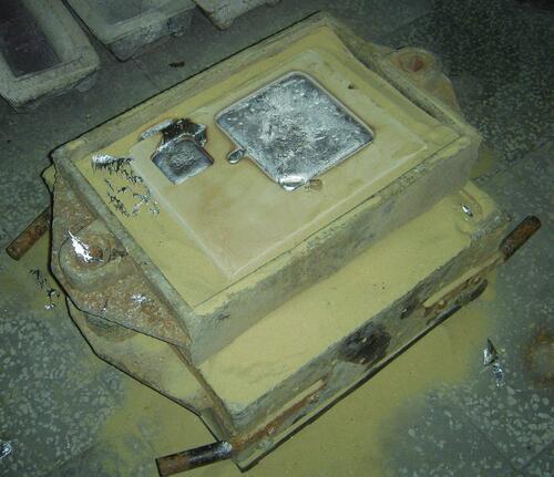 Рис. 13. Произведена заливка алюминиевого сплава