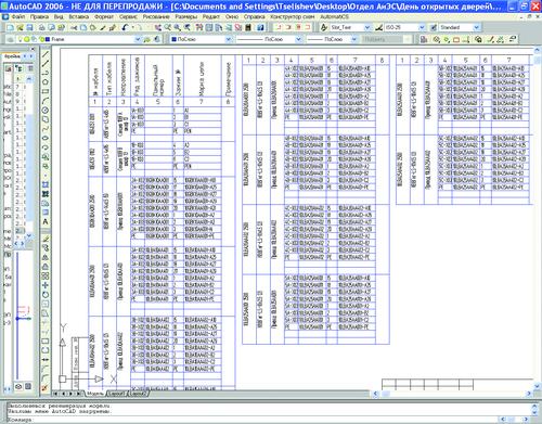 Рис. 4. Таблицы подключений к рядам сборки