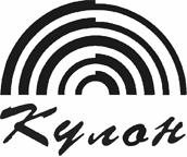 Логотип компании ОАО «НИИ «Кулон»
