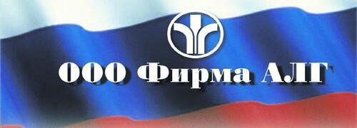 Логотип компании ООО «Фирма АЛГ»
