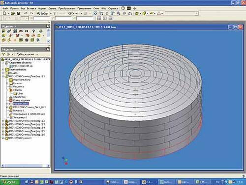 Рис. 4. Трехмерная модель «укладки» металлических листов оболочки резервуара