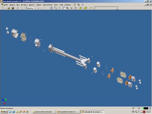 Рис. 9. 3D-модель сборки-разборки шатуна, выполненная в Autodesk Inventor