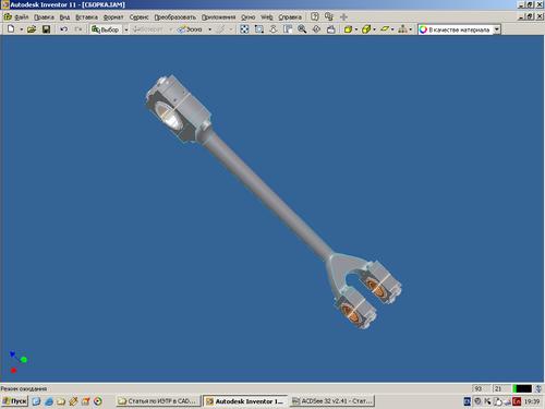 Рис. 8. 3D-модель шатуна, выполненная в Autodesk Inventor