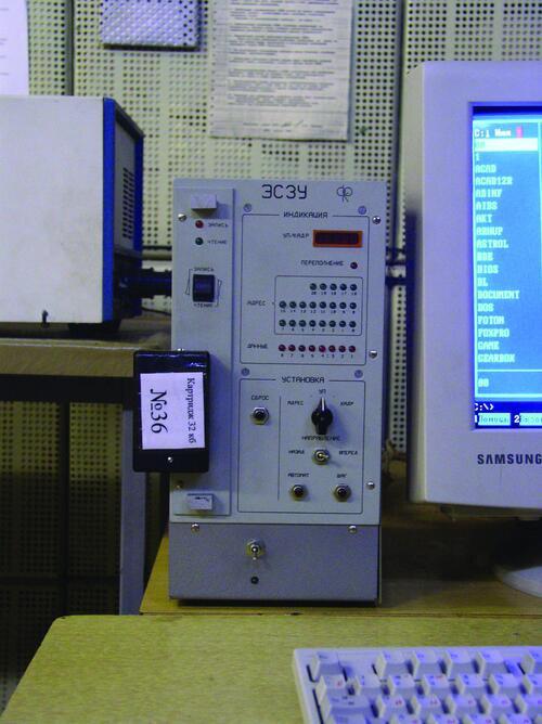 Рис. 15. Устройство для записи УП на картридж с компьютера на рабочем месте технолога-программиста
