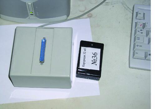 Рис. 16. Малогабаритное микропроцессорное устройство для записи УП на картридж с ПК через порт USB (разработка ДНПП, 2003 г.)