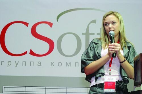 Выступает Анастасия Морозова, директор по маркетингу представительства Autodesk в России и странах СНГ