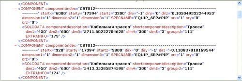 Рис. 14. ХМL-файл c габаритами трасс