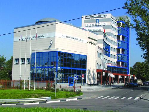 Бизнес-центр в городе Щелково Московской области