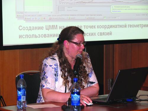 Светлана Пархолуп, главный специалист отдела землеустройства, изысканий и генплана