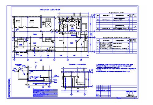 Рис. 5с. Пример проекта, выполненного в ОАО «Липецкий Гипромез» с использованием СПДС GraphiCS