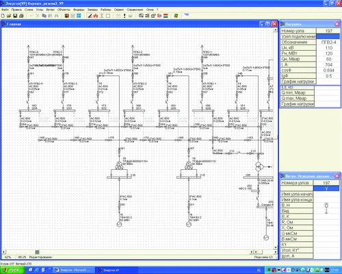 Рис. 4. Ввод исходных данных для расчета установившихся режимов на основе введенных ранее для расчета ТКЗ (модуль EnergyCS для расчета УР)