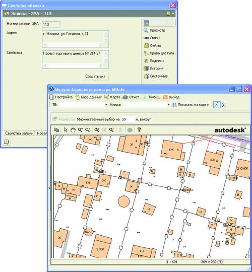 Рис. 3. Визуализация в UrbaniCS адреса, заявка на присвоение которого хранится в TDMS