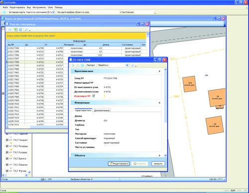 Рис. 4. Экранные формы, отображающие один и тот же объект в UtilityGuide и UrbaniCS