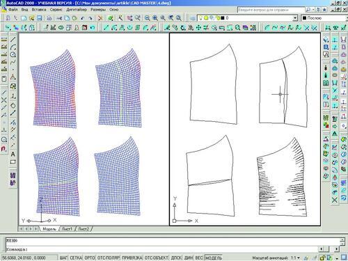 Варианты развертки боковой детали жакета с различными параметрами алгоритма (показана визуализация деформаций при различных положениях разрезов и вариант развертки при условии полной нерастяжимости материала)