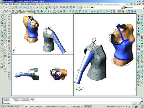 Этап записи построения модельного жакета на манекене женщины 44-го размера, стандартного телосложения