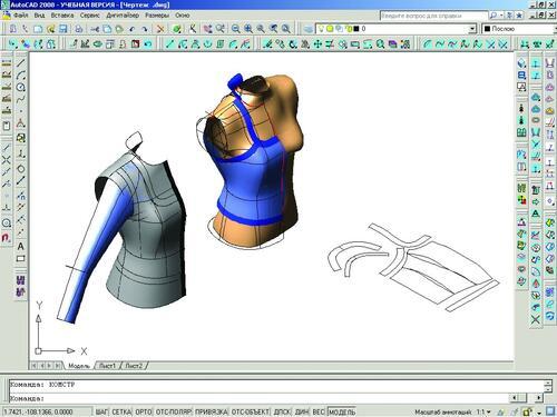 Этап записи построения модельного жакета с развертками лекал