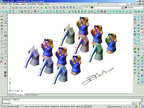 Результат автоматического выполнения записанного сценария построения для фигур стандартного телосложения размеров с 44, 46, 48 и ростов 164 и 170