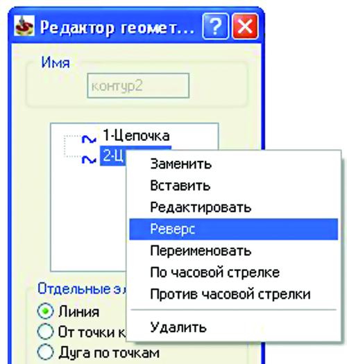 Рис. 11