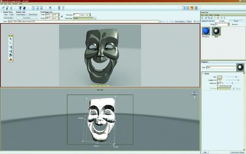 Рис. 7. Autodesk ImageStudio