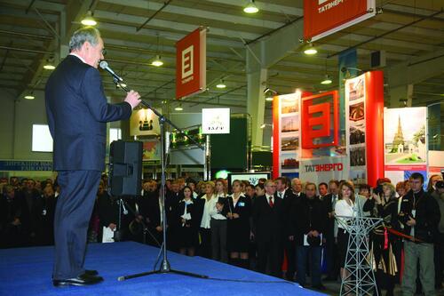 Выступление Президента Республики Татарстан Минтимера Шаймиева на открытии выставки «Энергетика. Ресурсосбережение-2007»