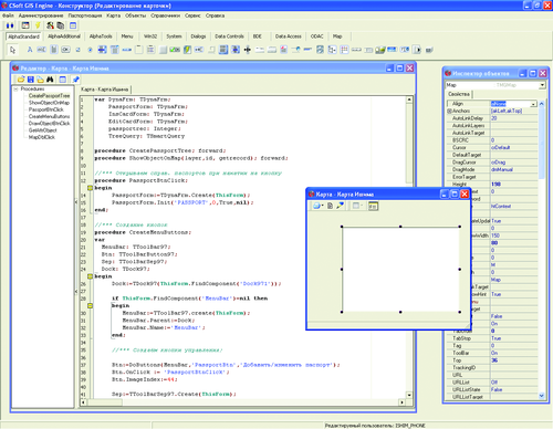 Форма карты в редакторе кода
