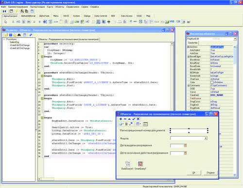 Форма участка в редакторе кода