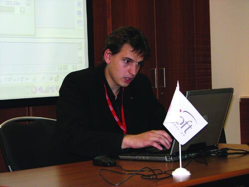 Разработчик программы Павел Негадайлов