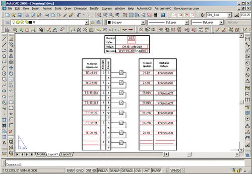 Рис. 5. Принципиальная схема модуля аналогового ввода SIEMENS