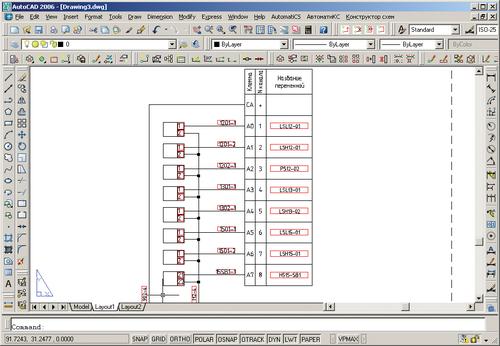 Рис. 6. Принципиальная схема модуля дискретного ввода «DirectLogic»