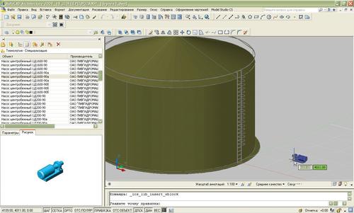 Рис. 1. Интеллектуальные объекты Model Studio CS, используемые при проектировании, содержат как графическую, так и атрибутивную информацию