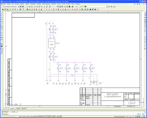 Рис. 1. Электрическая принципиальная схема в окне графического редактора ElectriCS