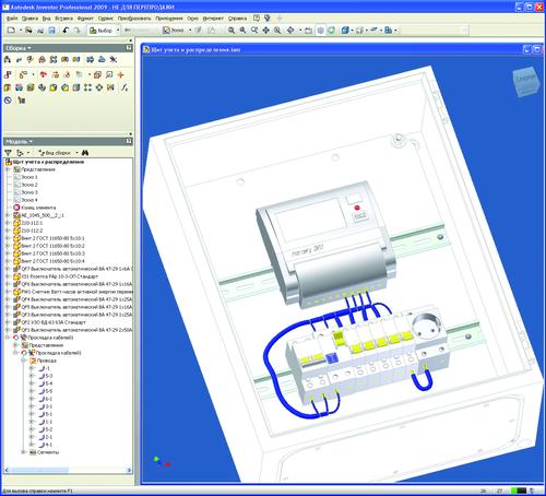 Рис. 9. Модель изделия в Autodesk Inventor
