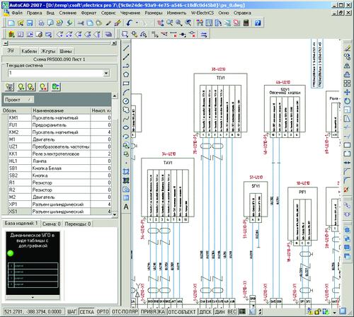Рис. 1.а. Примеры принципиальных схем, выполненных в среде графического редактора ElectriCS Pro