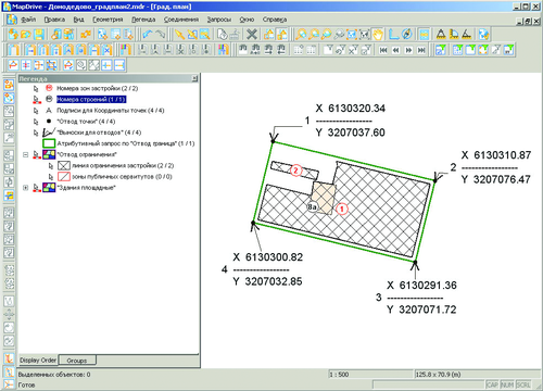 Рис. 2. Чертеж градостроительного плана земельного участка, выполненный в инструментальной ГИС CS MapDrive
