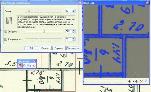 Рис. 3. Получение монохромного изображения с помощью бинаризации