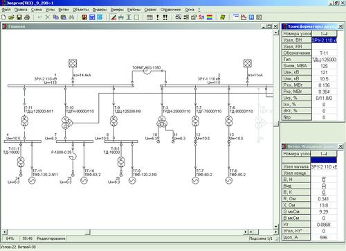 Рис. 1. Подготовка исходных данных для расчетов токов КЗ (модуль EnergyCS ТКЗ)