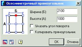 Рис. 18