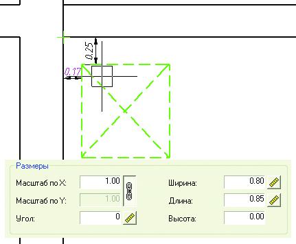 Рис.6. Вставка объекта и указание размера