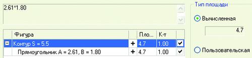 Рис.9. Автоматически сформированная формула