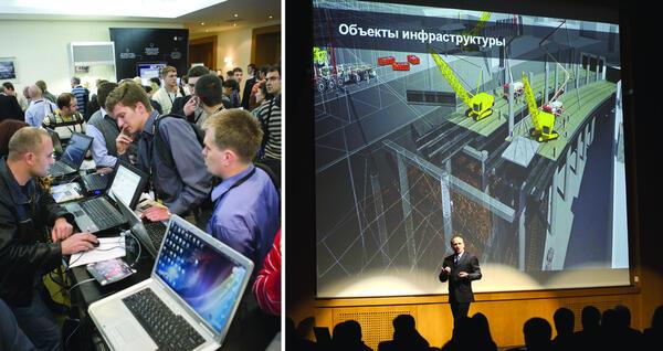 Рис. 5. В «Форуме Autodesk 2010» в Москве приняли участие порядка 1500 человек