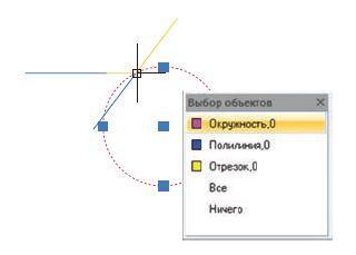Рис. 5. Теперь в nanoCAD можно легко выбрать объекты, лежащие на заднем плане