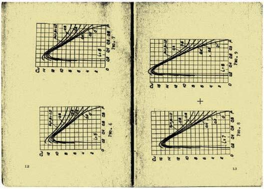 Рис. 1. Отсканированное исходное изображение
