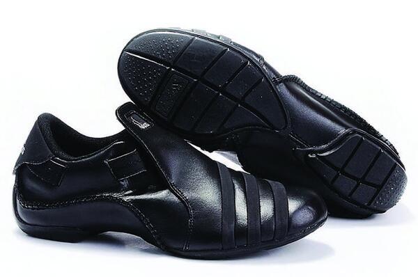 Выбранная дизайнерами модель кроссовок Adidas