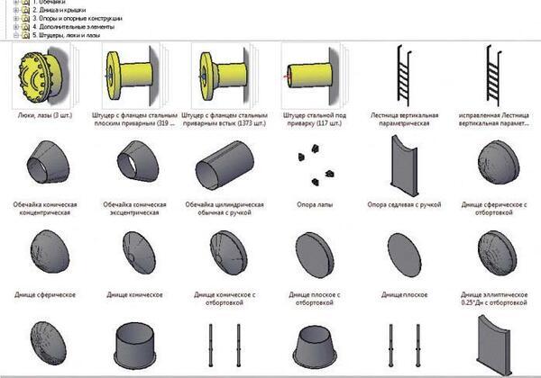База данных стандартных компонентов. Конструктор оборудования