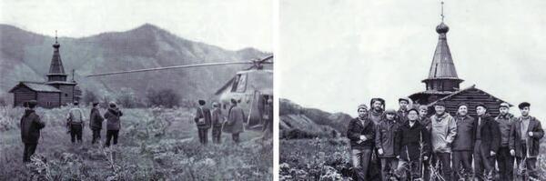 Рис. 3. Участники первой экспедиции на территории Зашиверска, 1969 г.