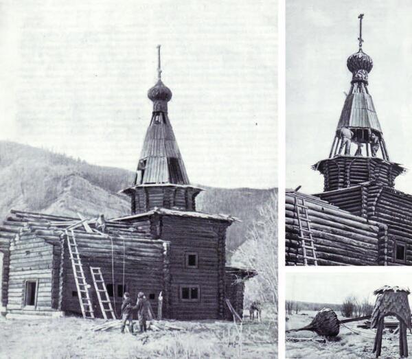 Рис. 4. Разборка Спасо$Преображенской церкви, 1971 г.