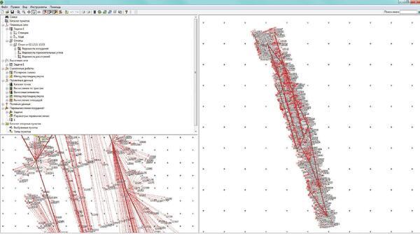 Интерфейс программы GeoniCS Изыскания (RGS, RgsPl)